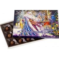 Конфеты Шоколеди Трюфельный крем в молочной глазури 150г НГ
