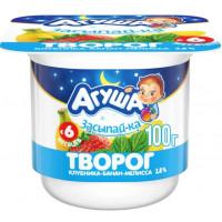 Творог Агуша клубника банан мелисса 3,8% 100г