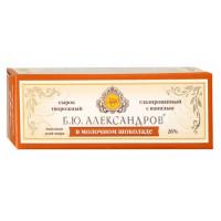 Сырок Б.Ю.Александров глазированный в молочном шоколаде 26% 50г