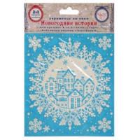 Украшение 80025 Феникс Снежный город новогоднее на окно 15,5*17,5см