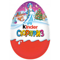 Яйцо шоколадное Киндер Сюрприз Снегурочка 220г
