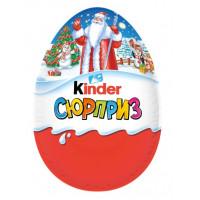 Яйцо шоколадное Киндер Сюрприз Новый год 220г