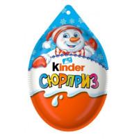 Яйцо шоколадное Киндер сюрприз Новый год 20г