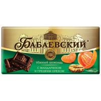 Шоколад Бабаевский темный с мандарином и грецким орехом 100г