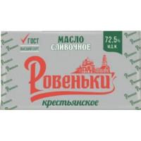 Масло Ровеньки крестьянское 72,5% 170г